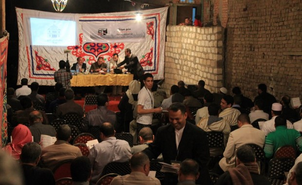 """Ally Sotak"" voter education meeting in Fayoum."